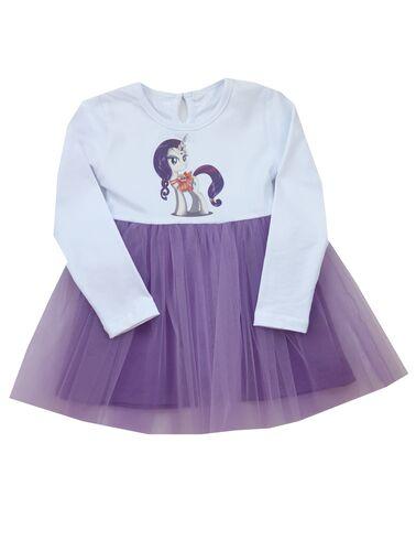 Rochita Pony Unicorn alb cu tiul mov